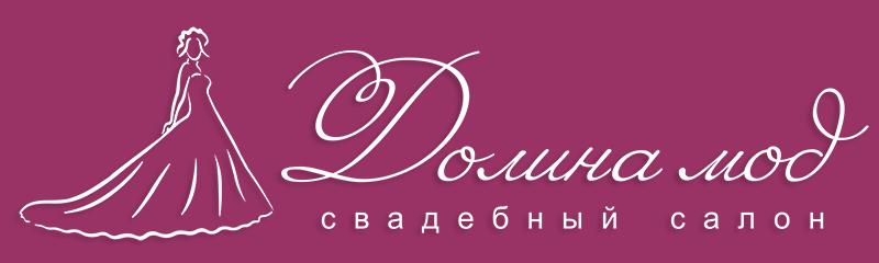 свадебные-платья31.рф